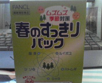 200602111109000.jpg