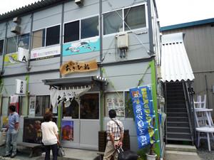 Tohoku_077