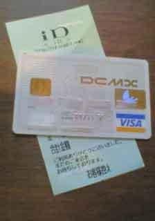 200611031008000