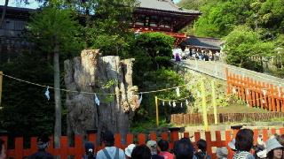 コロカ鎌倉