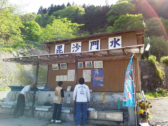 20150501150814_photo