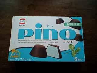 Pino_mint